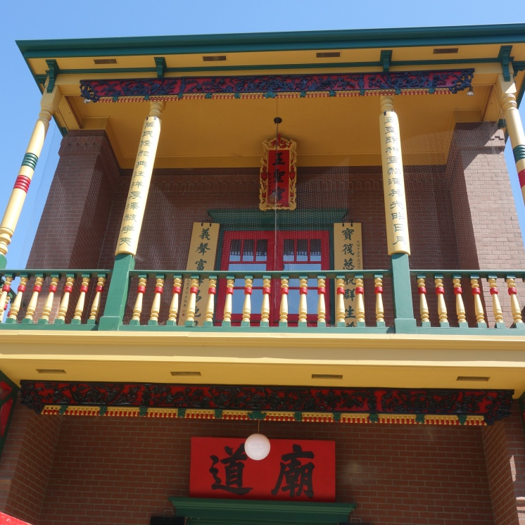 Chinese American Historical Museum, Kelly Park